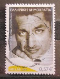 Poštovní známka Øecko 2008 Dimitris Rodopoulos, spisovatel Mi# 2472