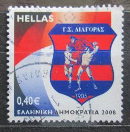 Poštovní známka Øecko 2008 Diagoras Athen Mi# 2482