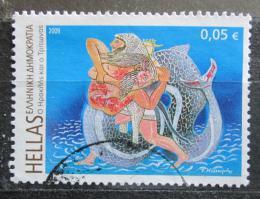 Poštovní známka Øecko 2009 Øecké báje Mi# 2529