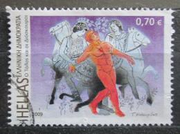 Poštovní známka Øecko 2009 Øecké báje Mi# 2531