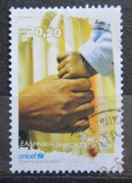 Poštovní známka Øecko 2009 Fotografie, Giacomo Pirozzi Mi# 2533