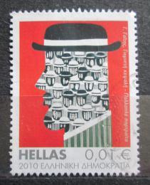Poštovní známka Øecko 2010 Umìní, Giannis Gaitis Mi# 2541