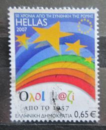 Poštovní známka Øecko 2007 Hvìzdy a duha Mi# 2416