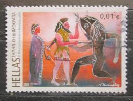 Poštovní známka Øecko 2009 Øecké báje Mi# 2528
