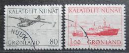 Poštovní známky Grónsko 1976 Poštovní služby Mi# 98-99