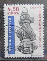 Poštovní známka Grónsko 1999 Grónské národní muzeum Mi# 335