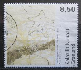 Poštovní známka Grónsko 2007 Moderní umìní, Anne-Birthe Hove Mi# 490