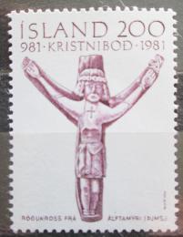 Poštovní známka Island 1981 Christianizace, 1000. výroèí Mi# 573