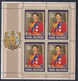 Poštovní známky Cookovy ostrovy 1981 Princ Charles Mi# 796 Bogen Kat 12€