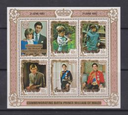 Poštovní známky Penrhyn 1981 Královská svatba pøetisk Mi# Block 32