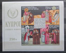 Poštovní známka Kypr 1966 Svatý Barnabáš Mi# Block 4 Kat 10€