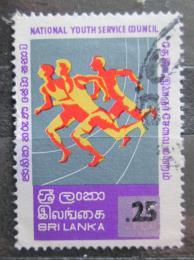 Poštovní známka Srí Lanka 1978 Mládežnická organizace Mi# 478