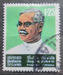 Poštovní známka Srí Lanka 1979 Piyadasa Sirisena, spisovatel Mi# 497