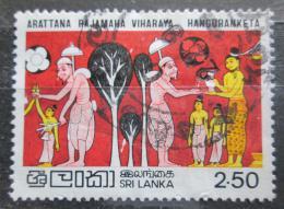 Poštovní známka Srí Lanka 1982 Vesak Mi# 583