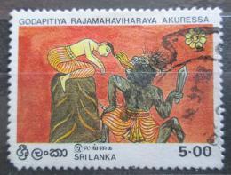 Poštovní známka Srí Lanka 1984 Vesak, umìní Mi# 658