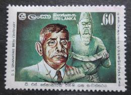 Poštovní známka Srí Lanka 1984 Don Stephen Senanayake, politik Mi# 681