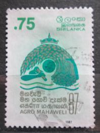 Poštovní známka Srí Lanka 1987 Hospodáøská výstava Mi# 780