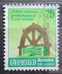 Poštovní známka Srí Lanka 1987 Spravedlivá spoleènost Mi# 799