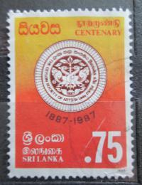 Poštovní známka Srí Lanka 1988 Umìlecká spoleènost Mi# 812