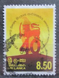 Poštovní známka Srí Lanka 1988 Nezávislost, 40. výroèí Mi# 815