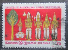 Poštovní známka Srí Lanka 1988 Vesak, umìní Mi# 822