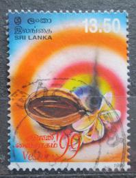 Poštovní známka Srí Lanka 1999 Ovoce Mi# 1208