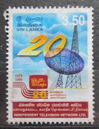 Poštovní známka Srí Lanka 1999 Nezávislá televize, 20. výroèí Mi# 1210