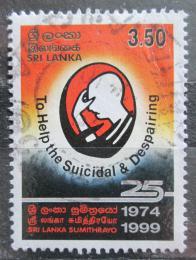 Poštovní známka Srí Lanka 1999 Sri Lanka Sumithrayo, 25 výroèí Mi# 1211