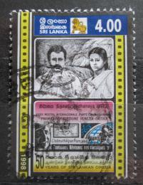 Poštovní známka Srí Lanka 1999 Kino, 50. výroèí Mi# 1214