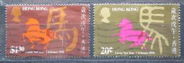 Poštovní známky Hongkong 1978 Èínský nový rok Mi# 344-45