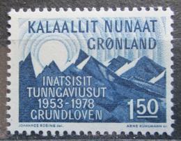 Poštovní známka Grónsko 1978 Vycházející Slunce Mi# 109