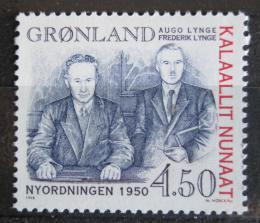Poštovní známka Grónsko 1998 Nový øád z roku 1950 Mi# 315