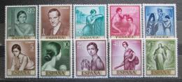 Poštovní známky Španìlsko 1965 Umìní, Julio Romero de Torres Mi# 1536-45