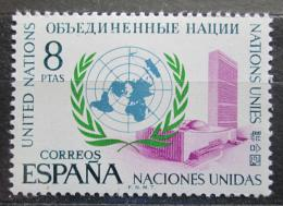 Poštovní známka Španìlsko 1970 OSN, 25. výroèí Mi# 1897