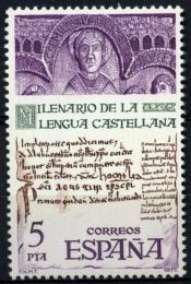 Poštovní známka Španìlsko 1977 Katalánština jako hlavní jazyk milénium Mi# 2321
