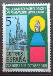 Poštovní známka Španìlsko 1979 Bazilika v Zaragoze Mi# 2435