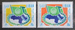 Poštovní známky Libanon 1971 Arabská liga, 25. výroèí Mi# 1112-13