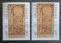Poštovní známky Libanon 1971 Náboženské umìní Mi# 1140-41