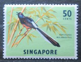 Poštovní známka Singapur 1963 Copsychus malabaricus Mi# 65