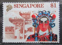 Poštovní známka Singapur 1990 Zpìvák z Èínské opery Mi# 611