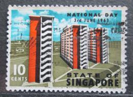 Poštovní známka Singapur 1963 Autonomie, 4. výroèí Mi# 72