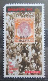 Poštovní známka Singapur 1995 Konec války, 50. výroèí Mi# 767