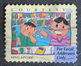 Poštovní známka Singapur 1996 Dìti v knihovnì Mi# 800