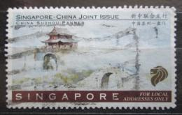 Poštovní známka Singapur 1996 Brána Panmen, Èína Mi# 815
