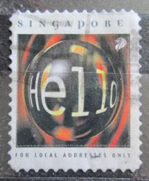 Poštovní známka Singapur 1998 Pozdrav Mi# 886