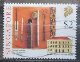 Poštovní známka Singapur 1996 Muzeum asijské kultury Mi# 799