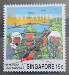 Poštovní známka Singapur 1990 Nezávislost, 25. výroèí Mi# 607