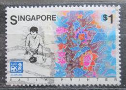 Poštovní známka Singapur 1986 EXPO Vancouver Mi# 504