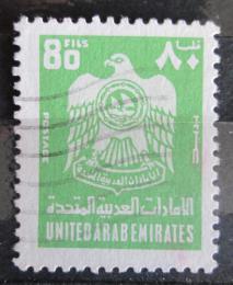 Poštovní známka SAE 1976 Státní znak Mi# 63