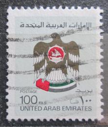 Poštovní známka SAE 1982 Státní znak Mi# 139 - zvětšit obrázek
